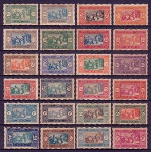 Senegal - Scott #89//121 - MH - 24 values, see description - SCV $49