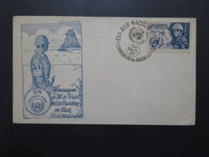 Brazil 1957 UN Emergency Forces Cacheted Cover  - Z10061