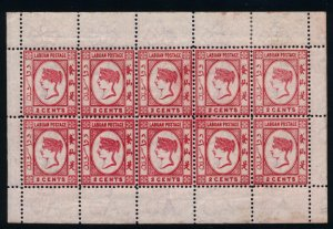 LABUAN: Sc.#17  **/*  2¢ Rose Red, SUPERB complete sheet of 10 with 8 stamps...