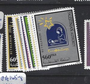 PALESTINE (P2409B)  SG PA  139-146  MNH