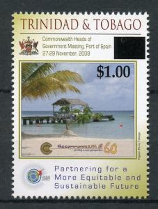 Trinidad & Tobago 2018 MNH CHOGN $1 OVPT 1v Set Palm Trees Nature Stamps
