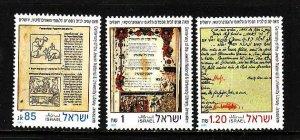 Israel-Sc#1121-3 -unused NH set-Jewish National & University Library-1992-
