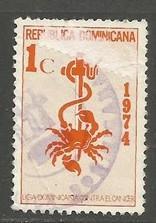 Dominican Republic RA67 VFU Z685-6