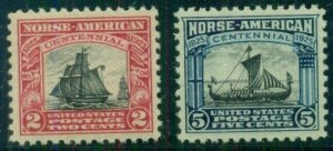 US #620-1 2¢ & 5¢ Norse American Issue Complete, og, NH VF, Scott $25.00