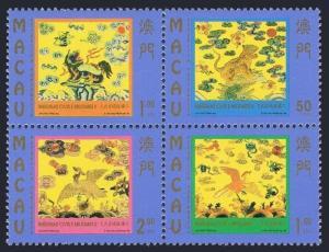 Macao 947-950a,951,951a sheets,MNH. Civil & Military Elements,1998.Lion,Dragon,