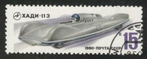 Russia Scott 4855 Used 1980 Racing car stamp