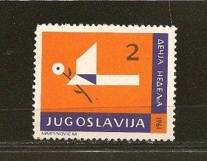 Yugoslavia RA26 Postal Tax MNH