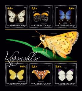 AZERBAIJAN 2017 SHEET BUTTERFLIES INSECTS azrb17211a