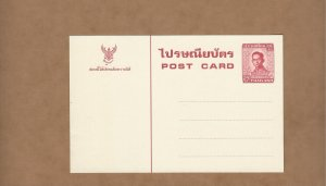 Thailand 25 St Red   unused postal card