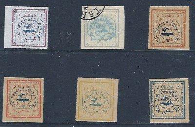 IRAN 321 & 336-340  SCV $ 450.00 AT 9% OF CAT VALUE