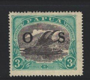Papua New Guinea Sc#O5 MH