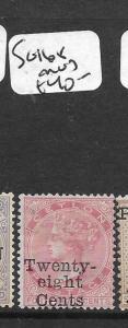 CEYLON (PP0202B) QV 28C SURCH SG 168   MOG
