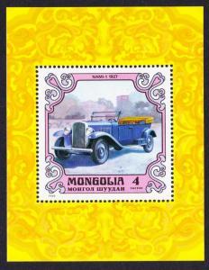 Mongolia Classic Cars MS SG#MS1314 SC#1136