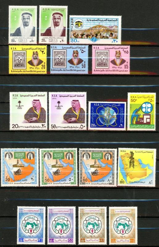 Saudi Arabia Set of 18 Different MNH from 1970's See Listing for Scott Numbers