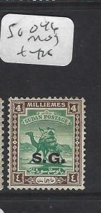 SUDAN  (P1901B)   CAMEL OFFICIAL  4M  SG O46  MOG