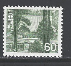 Japan Sc # 886 mint never hinged (RC)