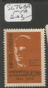 Brazil SC 768a MNH (3eaa)