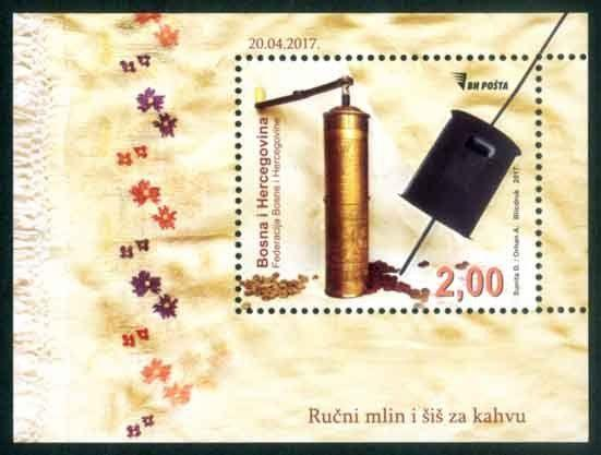 BOSNIA & HERZEGOVINA / 2017, Cultural Heritage - Handy