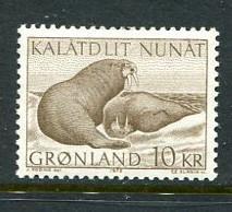 Greenland #74 Mint