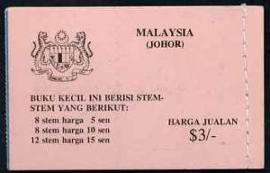 Booklet - Malaya - Johore 1979 Booklet $3 (flower stamps)...