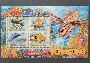 Togo MNH S/S Fish Marine Life 2016 4 Stamps
