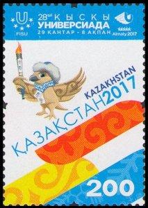 2017 Kazakhstan 1007 28th World Winter Universiade 2017 in Almaty