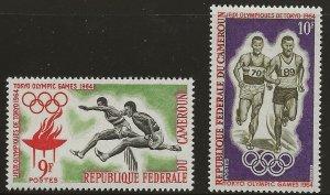 Cameroon (1964)  - Scott # 403 - 404,  MH