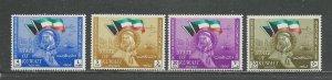 Kuwait Scott catalog # 200-203 Mint NH