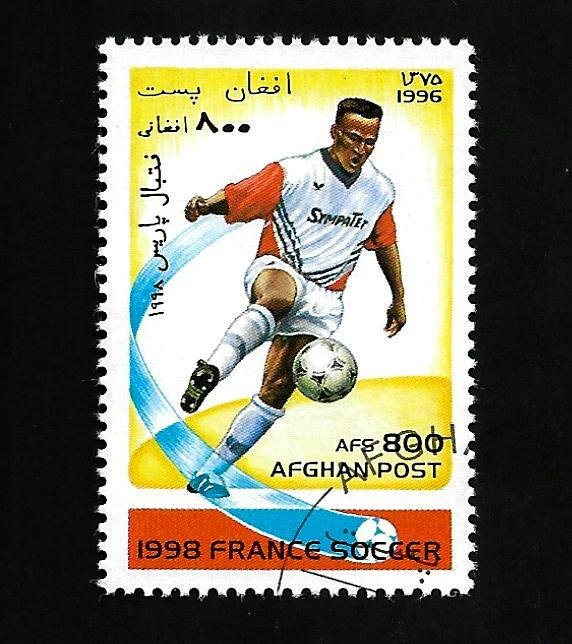 Afghanistan 1996 - U - Unlisted - Pic 4 *