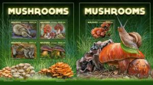 Z08 IMPERF MLD171001ab Maldives 2017 Mushrooms MNH ** Postfrisch