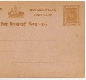 India HOLKAR STATE Unused QUARTER ANNA Stationery Card {samwells-covers} MM169