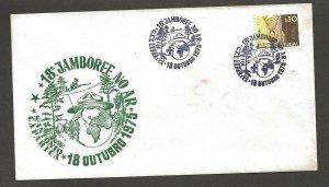 1975 Portugal Boy Scout XVIII Jamboree on Air Santonio Caparica