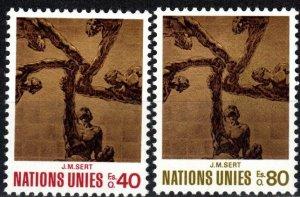United Nations Geneva #28-9 MNH (V6158)