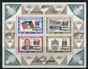 Barbuda #327a* NH  CV $6.25 Souvenir Sheet
