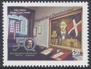 DOMINICAN REPUBLIC 1558 MNH R146-8