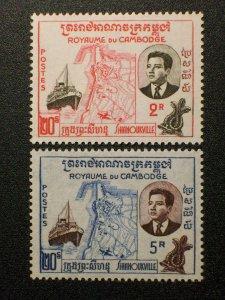 Cambodia Scott #76a-77a mnh