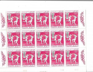 COLLECTION LOT OF 100 MNH MAHRA STAMPS MEXICO 68 ON 5 SHEETS OF 20