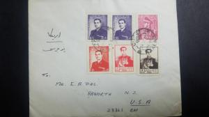 O) 1956 MIDDLE EAST-PAKISTAN, MOHAMMED REZA SHAH PAHLAVI, SCOTT A82  A83  A97 -