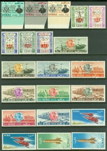 EDW1949SELL : DUBAI Nice collection of ALL DIFF VF MNH sgls, sets & S/S Cat $57.
