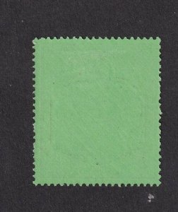 1945 LEEWARD ISLANDS - S.G:113B - KGVI - 10/- GREEN & RED/GREEN -  MOUNTED MINT