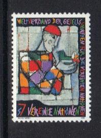 United Nations Vienna 1996 MNH Jester holding dove