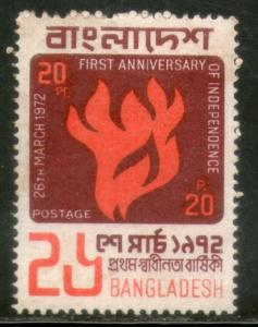 Bangladesh 1972 First Anniversary of independence Sc 33 MNH # 3259A