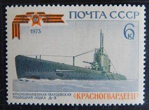 Submarine, Russia, (№1279-Т)