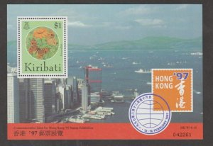 Kiribati Scott #648a Stamp - Plate #042261 - Mint NH Souvenir Sheet
