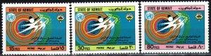 Kuwait #915-7 MNH CV $5.00 (X4221)