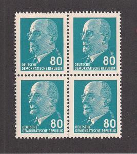 GERMANY - DDR SC# 590A VF MNH 1967 Blk-4