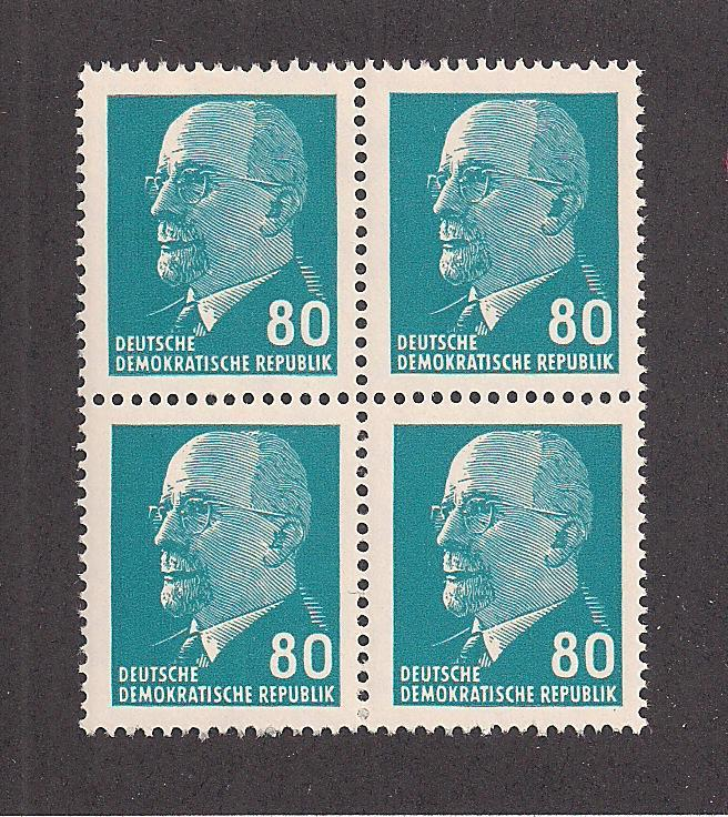 GERMANY - DDR SC# 590A VF MNH 1967 Blk-4
