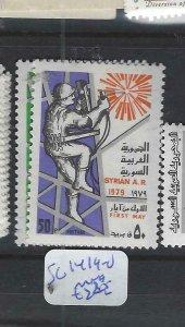 SYRIA (P0701B)   SG  1419-1420     MNH