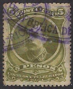Costa Rica 33 used, telegram cancel, SCV $10.00 BIN $4.00 PERSON