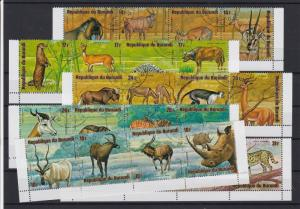 Republic of Burundi Animals Cancelled Stamps ref R 18540